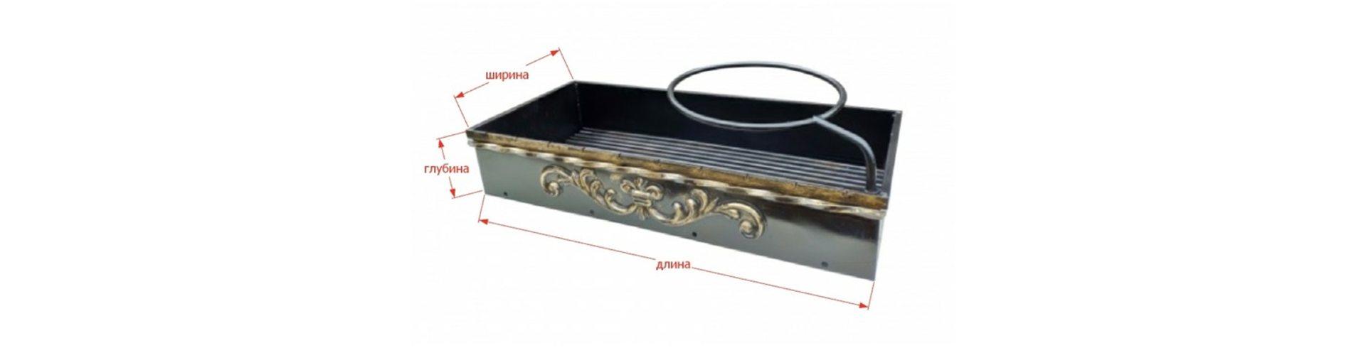Оптимальные размеры мангала из металла для шашлыка