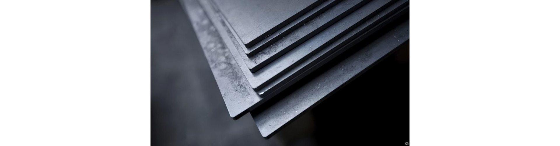 Оптимальная толщина металла для мангала