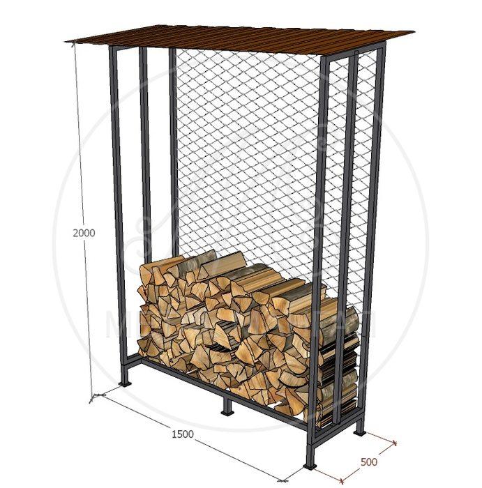 Уличный дровник с сеткой 150 х 50 х 200 объем 1,5 куб