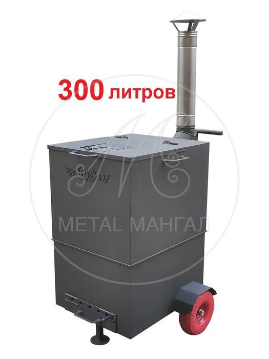 """Печь для сжигания мусора """"Пепел"""" объем 300 л"""