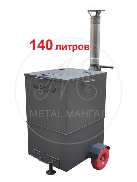 """Печь для сжигания мусора """"Пепел"""" объем 140 л"""