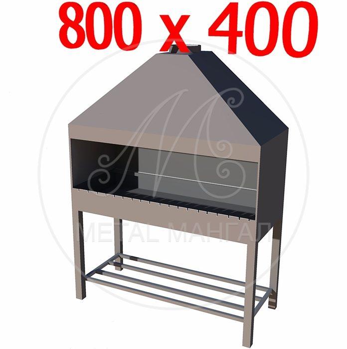 Мангал профессиональный 800х400