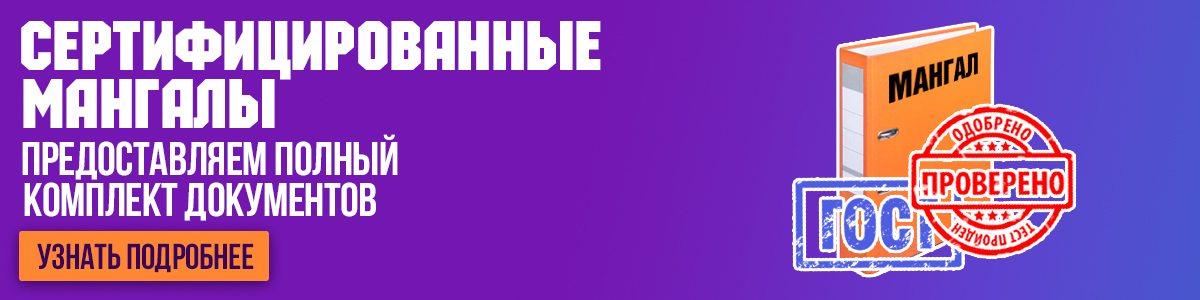 Слайд Док